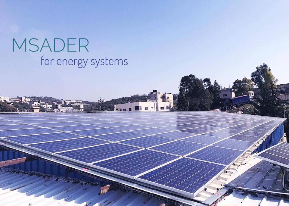 msader for energy systems